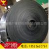 保定恒耐传送带优质尼龙输送带帆布输送带橡胶耐磨耐热厂家保证