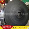恒耐输送带帆布强力EP尼龙传送带 输送带 橡胶传输带厂家专业生产