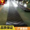 输送机专用输送带 强力尼龙聚酯EP橡胶传送带 耐磨防滑人字输送带