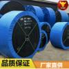 花纹输送带 工矿专用耐磨输送带环形爬坡输送带 流水线设备传送带