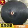 厂家直销水泥电厂码头工业皮带橡胶传送带800*6型输送带