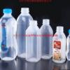 专业生产果汁用高温杀菌PP瓶吹瓶模具