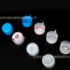 双色瓶盖模具 包胶瓶盖模具 注塑瓶盖模具 粉剂瓶盖模具