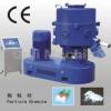 背心袋边角料混炼造粒机,混炼机,塑料膜造粒机,再生塑料造粒机