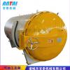 鲁艺电干烧硫化罐定制生产 免费安装电加热硫化罐快开门自动控制