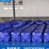 厂家直销水囊液袋 袋状塑制品 山东消防中转水囊可定制