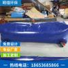 山东厂家直销品质保证水囊液袋 袋状塑制品 消防中转水囊可定制