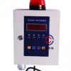 鲁伯特 报警仪 LBT-S 硫化氢检测仪 硫化氢报警仪 来电挑战低价