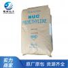 LDPE 厂家直销 DNDV0405R 注塑级 高流动 低密度聚乙烯 原料 批发