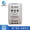 LLDPE DFDA-7042 厂家直销 吹膜 薄膜级 塑料袋 线性低密度聚乙烯