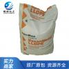 厂家直销 LLDPE 218W 食品药品包装袋膜 线性低密度聚乙烯 批发