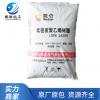 LDPE 2426H厂家直销 吹塑级 透明级 耐高温薄膜 低密度聚乙烯定制