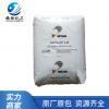 厂家直销 LDPE C150Y 马油PETLIN 吹膜级 薄膜级 定制 批发