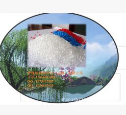 GLEX-333苄基缩水甘油醚(EP 692)十二-十四烷基缩水甘油醚EP AGE