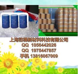 GLEX-333 乙烯-醋酸乙烯共聚物对天然橡胶/丁腈橡胶并用胶