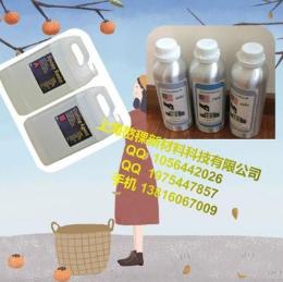 GLEX-333含环氧基团丙烯酸酯液体橡胶增韧环氧树脂