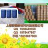 GLEX-325天然橡胶/溶聚丁苯橡胶复合材料耐高温RTV-1硅橡胶粘合剂