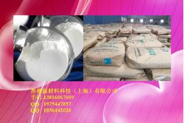 单酸甘油酯乳酸酯 单酸甘油酯柠檬酸酯 单酸甘油酯琥珀酸酯