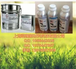 GLEX-557二氧化钛/氧化石墨纳米复合材料改性水性聚氨酯