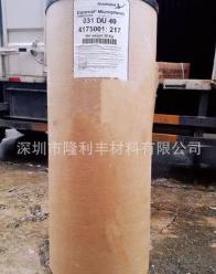 阿克苏微球发泡剂/031DU40/低温发泡剂/瑞典原装进口