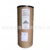 051DU40/阿克苏诺贝尔微球发泡剂/羊巴粉/塑料发泡剂/硅胶发泡剂