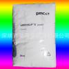 909DU80/阿克苏微球发泡剂/羊巴粉/微球发泡粉/007WUF40 920DU120