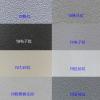 广东省abs板材加工 ABS吸塑雕刻定制塑料板生产厂家 吸塑板