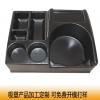 广东厂家厚板吸塑加工成型abs厚片吸塑外壳abs定制吸塑加工