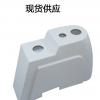 广东省专业牙齿治疗机外壳吸塑加工生产厂家医疗设备塑料外壳吸塑