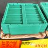 广东吸塑厂加工定制【免费设计开模打样】 ABS塑料厚片厚板大型吸塑