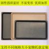 广东生产厂家 狗笼吸塑托盘宠物粪便托盘 ABS吸塑加工宠物托盘