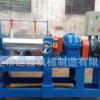 硅胶打料开炼机9寸橡胶配色加硫开炼机东莞产开炼机软磁粉开炼机