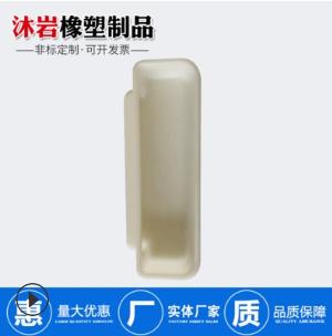 沐岩橡塑纸箱扣手嵌入式文件柜抽手模具制造 塑料注塑 橡胶制品
