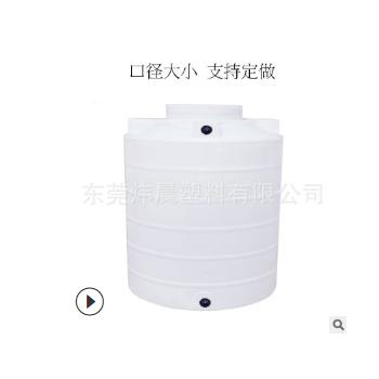 厂家供应15吨滚塑容器塑料水塔塑胶储水罐耐酸碱pe水箱可定制厚度