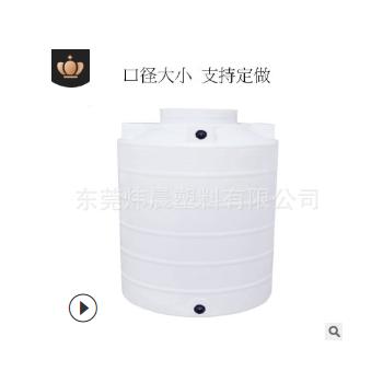 供应1000L-5吨 10吨塑料水塔储水罐化工桶立式大容器耐酸碱PE水桶