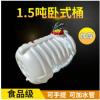厂家直供塑料容器储水桶1.5吨白色卧式圆桶带盖pe大容量车载水箱