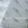 厂家直销有机玻璃板材 亚克力PMMA浇筑板塑料板亚克力板材1.5mm厚