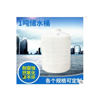1吨牛筋塑料水塔 PE塑料太阳能储水罐 规格齐全塑胶大桶可定制