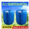 厂家定制手提式方桶 斜把20 25 30l塑料化工桶 涂料桶塑胶