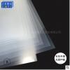 厂家生产透明光面pp胶片 环保本色覆膜PP片材卷材塑胶板 印刷定制