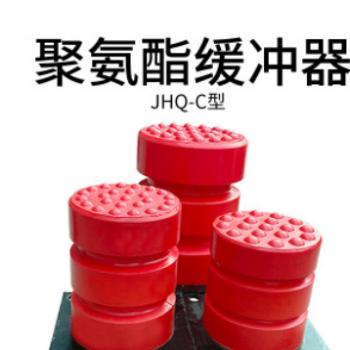 起重机行车聚氨酯缓冲器JHQ-C-9 125*160 天车电梯防撞块缓冲垫