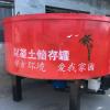 混凝土搅拌机械 五立方储料罐 立式强制式沙浆搅拌机 平口搅拌机