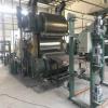 2018年厂家低价销售绝缘橡胶板硫化机