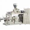 密炼机,小型密炼机,连续密炼机,陶瓷密炼机,金属密炼机