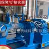 厂家直供 开放式炼胶机XK-300 B型-直连式 电加热 开炼机厂家