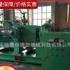 厂家直供 开放式炼胶机XK-360 B型-直连式 电加热 开炼机厂家