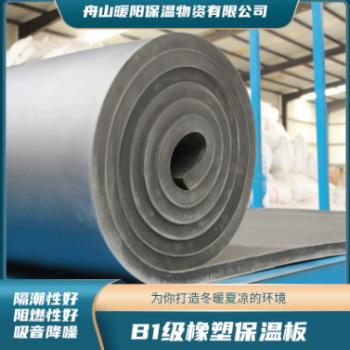 通用普通铝箔橡塑保温棉板|b1级防火橡塑板|橡塑制品厂