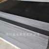 厂家高耐磨UPE煤仓衬板 超高分子量聚乙烯板PE板材煤仓耐磨衬板
