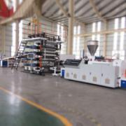 青岛金福鑫塑料机械有限公司