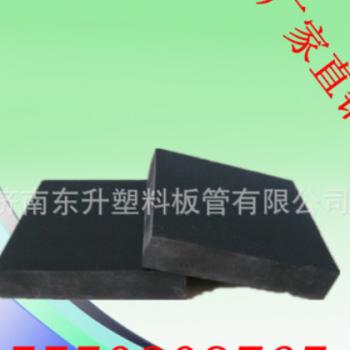 pvc塑料托板垫板 8mm10mm20mm厚 硬度高不吸水 耐用可回收
